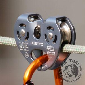 รอกรางคู่ รุ่น Duetto ล้อรอกทำจากสแตนเลส ใช้สำหรับอุปกรณ์โรยตัว, อุปกรณ์ทำงานบนที่สูง, อุปกรณ์กู้ภัย, อุปกรณ์ปีนเขา หรืองานกิจกรรมผาดโผน ผจญภัย ซิปไลน์ สินค้าที่ได้มาตรฐานจากยุโรป ในราคาที่คุณจับต้องได้