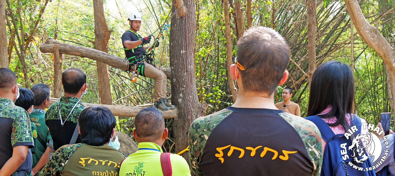 """การอบรมจัดตั้งชุดปฏิบัติการ """"รุกขกร กรมป่าไม้"""" ให้ปฏิบัติงานรุกขกรรมบนที่สูง โดยใช้หลักวิชาการ รวมถึงเทคนิคการทำงานด้วยอุปกรณ์มาตรฐานสากล Royal Thai Forest Department Arb Training using modern equipment and methods."""